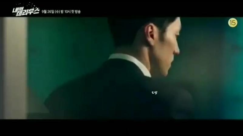 So Ji Sub в образе Ким Вона /фанатское видео/