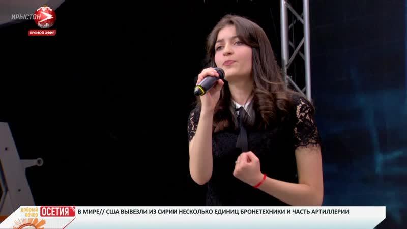 Участница конкурса «Новая звезда» Эллина Айларова