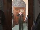 Bursa Yeşil Camii imamı Recep UYAR ( 5 farklı makam)