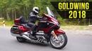 Мотоцикл за 2 6 ляма HONDA Gold Wing 2018 Тест от Jet00CBR