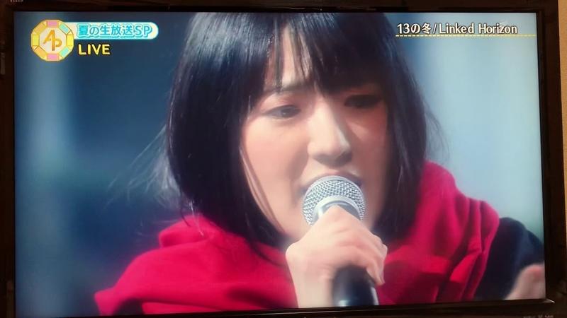 【13の冬/Linked Horizon】vocal:石川由依 feat.yui ishikawa アニメ 進撃の巨人3期【夏のアニソンプ12