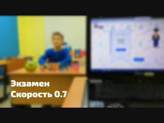 Амакидс21 Вепрев Андрей экзамен на 0.7 г. Чебоксары