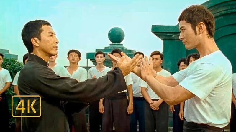 Тренировки в школе боевых искусств Ип Мана. Обучение Вин Чунь. Ип Ман 2 (2010) 4K ULTRA HD