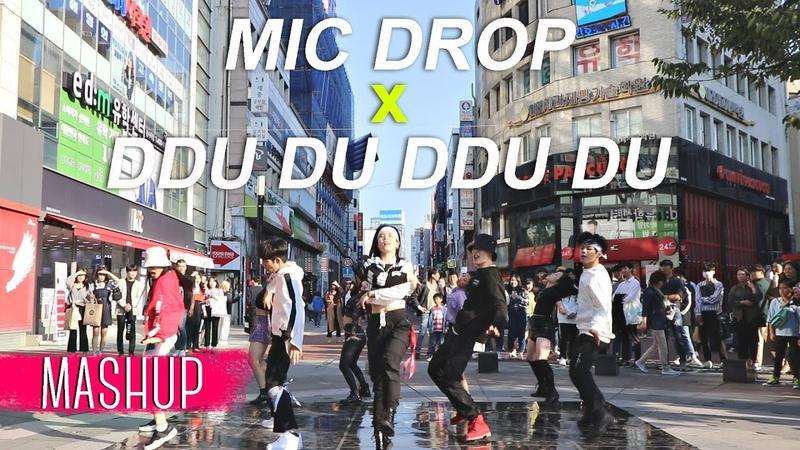 「KPOP IN PUBLIC CHALLENGE KOREA」 MIC DROP x DDU DU DDU DU Mashup Dance with 고퇴경