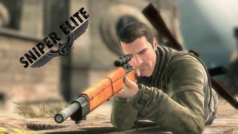 Играем в Sniper Elite V2 Ворота Мира