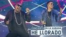 Gente de Zona - He Llorado En vivo Concierto Masivo en La Habana, Cuba, 2018 4
