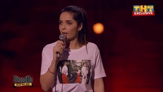 Stand Up. Юля Ахмедова - Написаю на лицо