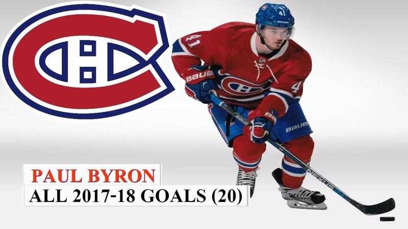 Paul Byron (41) All 20 Goals of the 2017-18 NHL Season