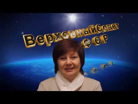 Законы РФ - и смех и ГРЕХ