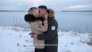 """Журнал «ДОМ-2» on Instagram: """"Рома Капаклы сделал предложение Африкантовой . «Марина ничего не знала, – рассказывает Рома @dom2magazine. – Изначаль..."""