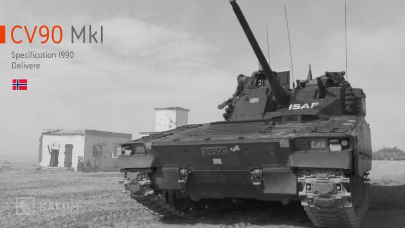 The CV90 Vehicles Are Extremely Agile, All Terrain Capable