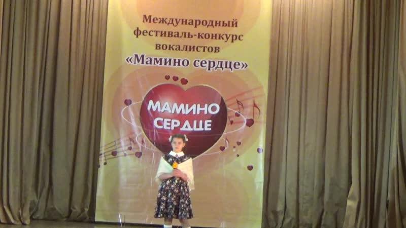 Оратынская Вероника - Мама, не плачь