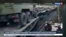 Новости на Россия 24 • В Забайкалье сошел с рельсов военный эшелон