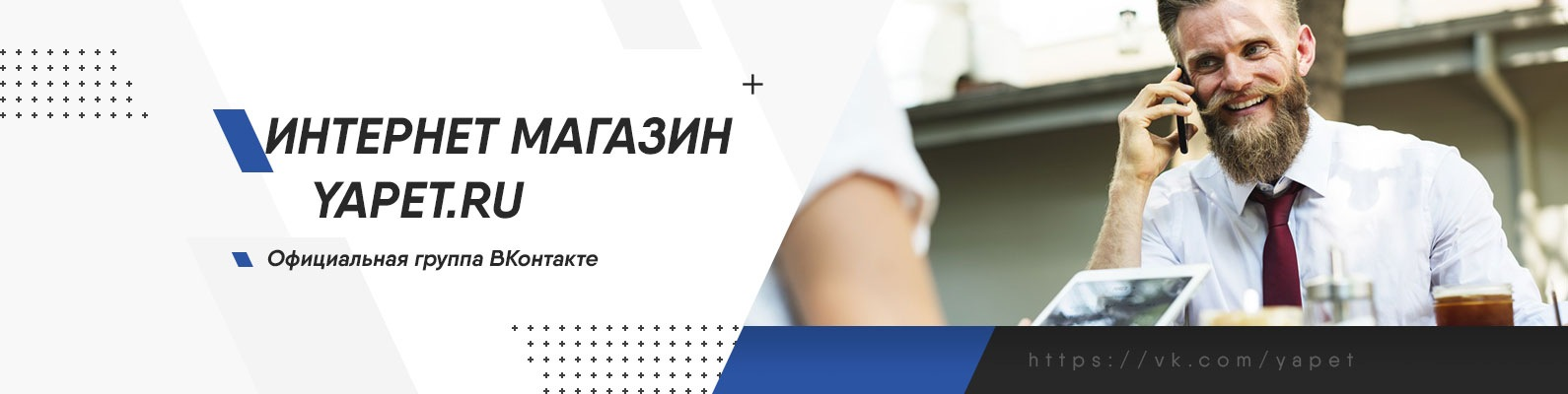 b57d3417631 Yapet.ru
