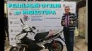 Отзыв Алексея Наумик Проект Дуюнова Реальный отзыв инвестора Наумик Алексея