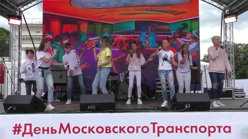 Группа Music Juice - Самбо белого мотылька | ДЕНЬ МОСКОВСКОГО ТРАНСПОРТА