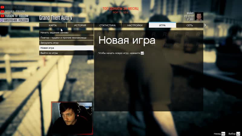️ ГТА 5 (Grand Theft Auto V). Прохождение игры 1
