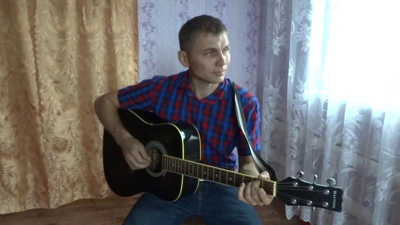 снег лёд. кавер песни .Ефимов Анатолий