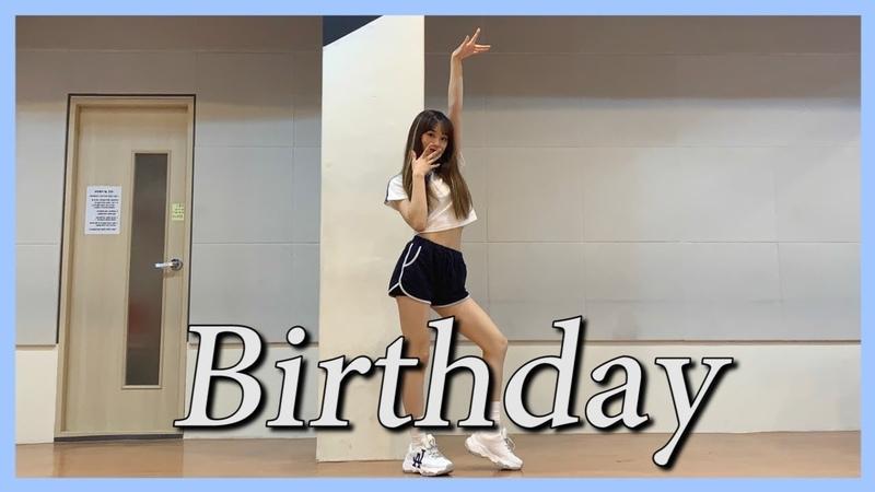 동빠] 전소미(SOMI) - BIRTHDAY 댄스 커버 / 거울모드 / KPOP COVER DANCE / MIRROR VER