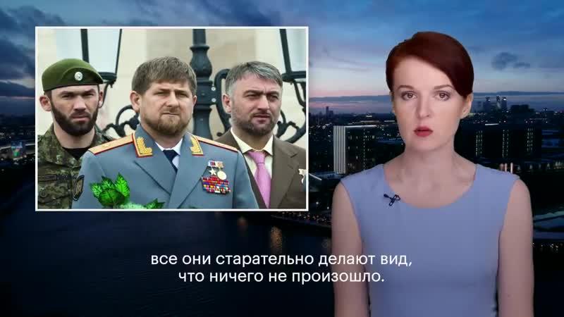 Российский чиновник публично объявил кровную месть видеоблогеру