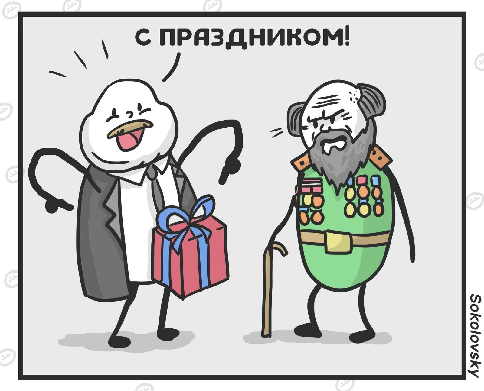 В Красноярске чиновники освоили деньги, выделенные на подарки ветеранам
