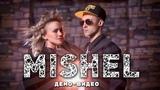 группа Мишель - Промо видео (1997-2018)