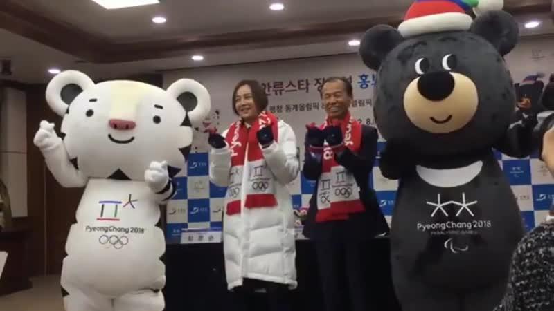 [2017.12.08] Jang Keun Suk appointed Ambassador for Winter Olympics games in Pyeongchang 2018