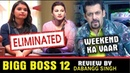 "BIGG BOSS 12"" Latest News WEEKEND KA VAAR Full Episode Review By Dabangg Singh 03 Nov 2018"