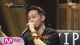 Show Me The Money777 [단독/선공개] ′잭팟이 터진다!′ 프로듀서 리액션캠 하드털이 @그룹&#458