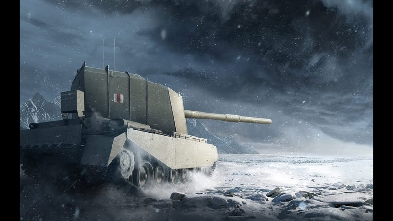 Бабаха лупит жестко Бой World of Tanks на FV4005 Stage II - 3 фрага и 15,2 тыс. дамага
