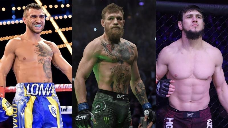 Ломаченко ответил на вызов чемпиона UFC, Уайт о возвращении МакГрегора, следующий бой Али Багова