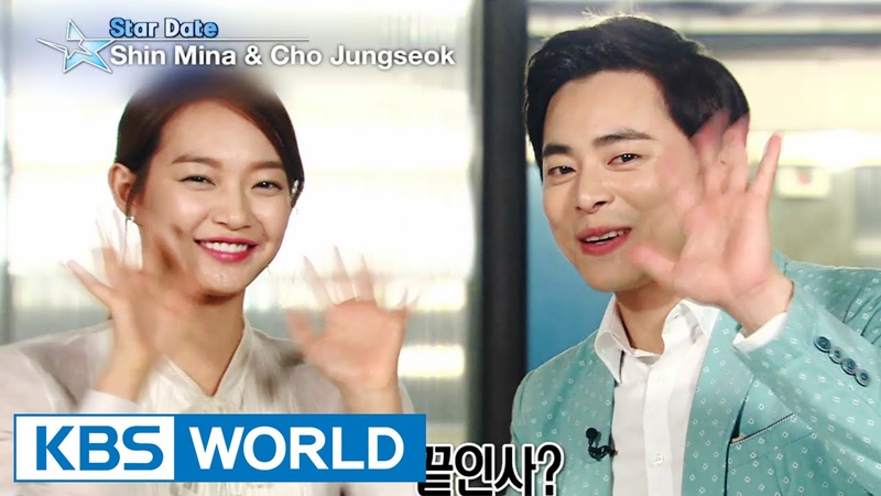 Interview with Shin Mina and Cho Jungseok (Entertainment Weekly / 2014.09.06)