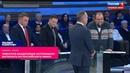 Любителя бандеровцев потребовали вытолкать из российского эфира