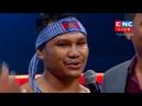 Kun Khmer,រឿង សោភ័ណ្ឌ Vs យ៉តផេត (ថៃ), Roeung Sophorn Vs Yodphetch (Thai), CNC boxing 01/2/2019