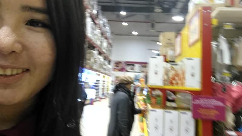 супермаркет Магнум Абая момышулы