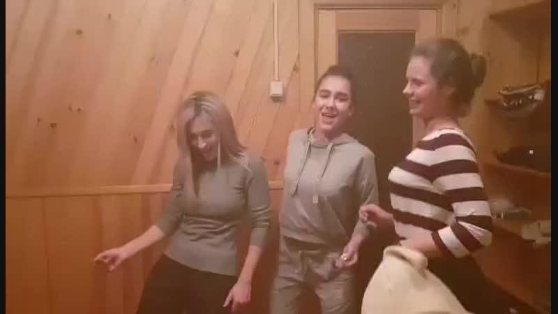 Домашние танцы или как отметить 17 лет дочери