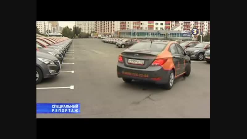 Осторожно, каршеринг: как в Уфе гоняют без прав и разбивают прокатные автомобили