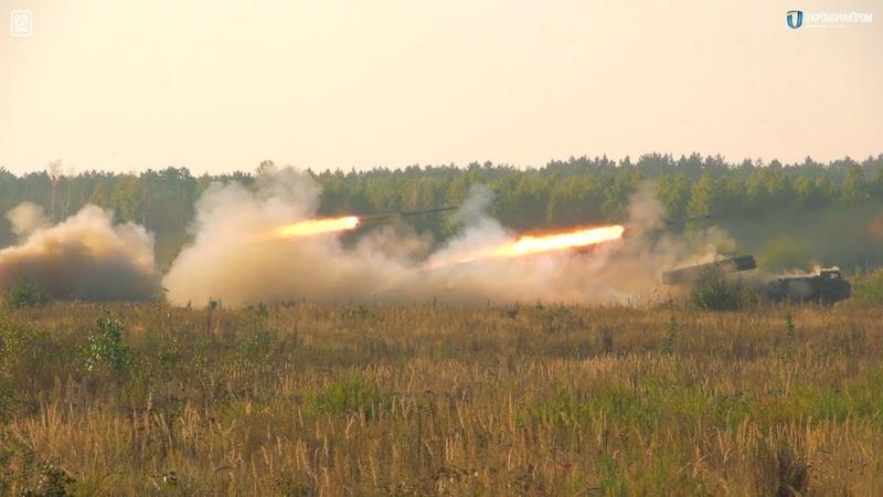 Шепетівський ремонтний завод передав чергову партію РСЗВ Ураган українському війську