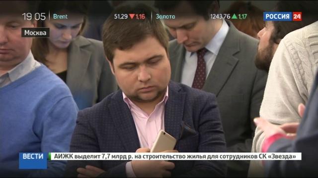 Новости на Россия 24 • Скворцова: в РФ появится сеть хранилищ биоматериалов
