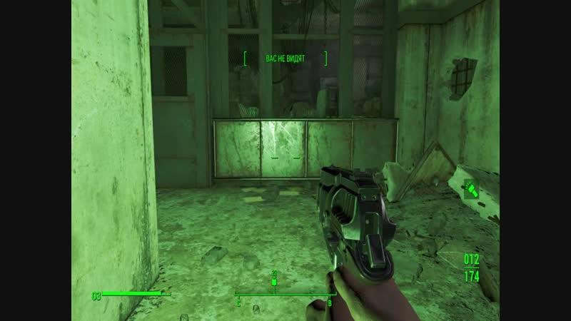 Fallout 4 Automatron 8