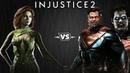 Injustice 2 - Ядовитый Плющ против Супермена и Бизарро - Intros Clashes (rus)
