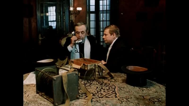 Шерлок Холмс и доктор Ватсон Двадцатый век начинается 2 серии 1986