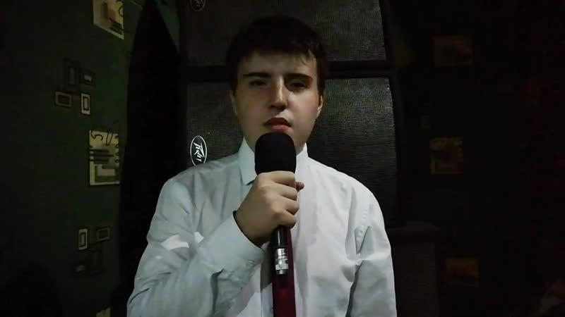 Шамиль Малеков Моя хорошая