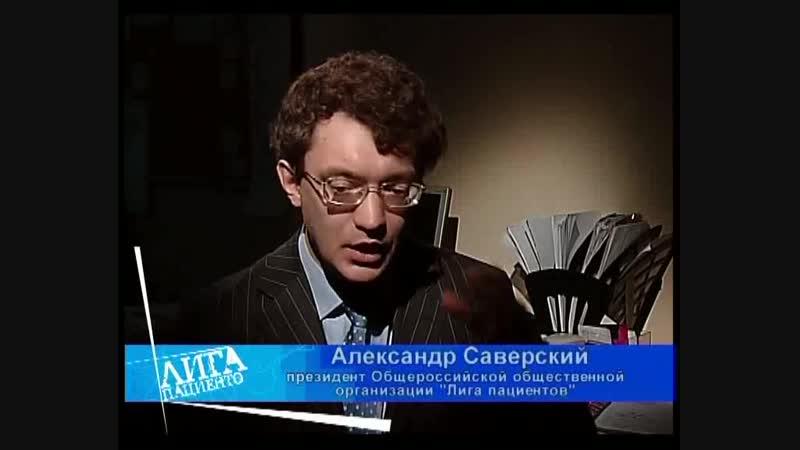 Недетские истории Выпуск №4 Ожог тела и души
