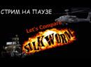 Silkworm Nes Прохождение