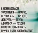 Андрей Тульский фото #26