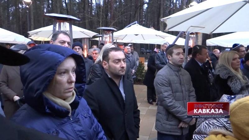 На Рублевке открыли крупнейший в России еврейский общинный центр