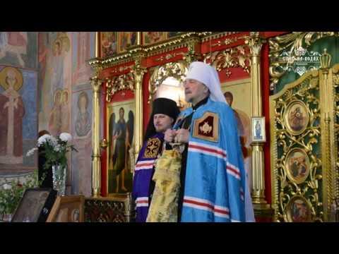 День тезоименитства митрополита Мурманского и Мончегорского Митрофана (Баданина)
