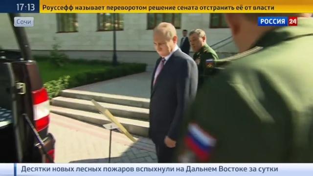 Новости на Россия 24 • Путин осмотрел УАЗ Патриот, на который можно установить пулемет