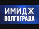 Вадим Филин общественный деятель